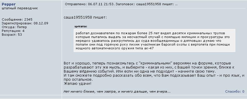 http://dverisi.narod.ru/1/pepper.jpg