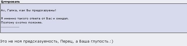 http://dverisi.narod.ru/1/perec.jpg